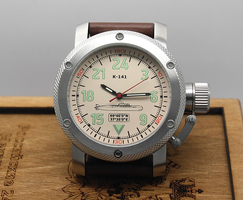 Russian Watch with 24-Hour Dial – Automatic – Submarine K-141 Kursk 47 mm