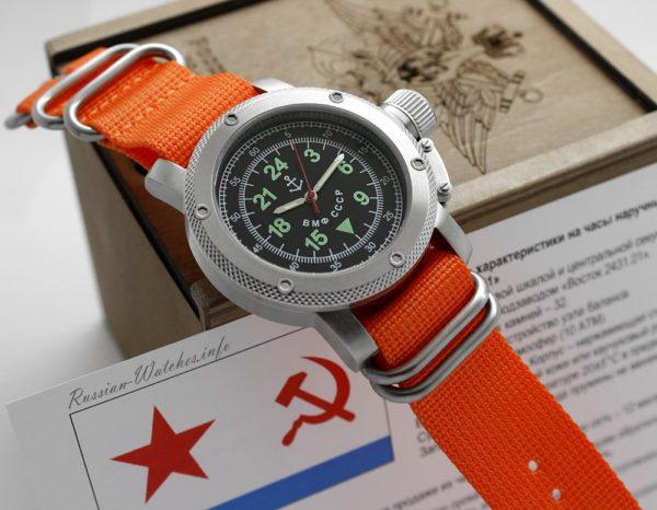 Russian Navy, 24 hour watch, Automatic 47 mm zulu