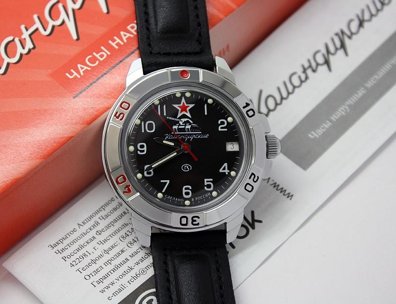 Russian tank vostok komandirskie mechanical watch 431306 for Komandirskie watches