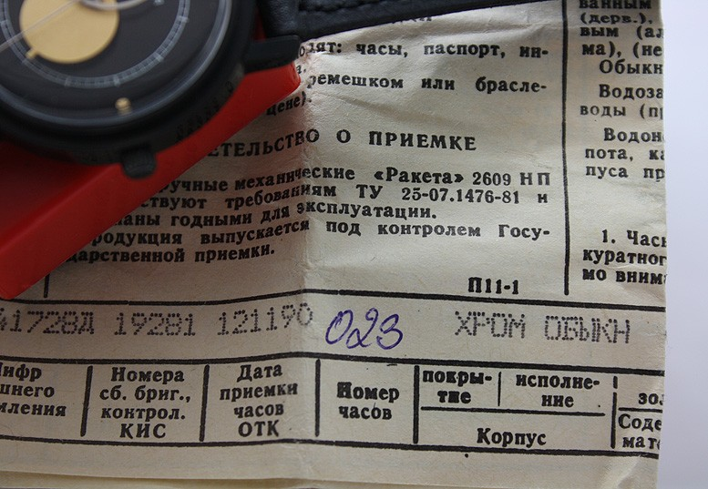 Russian mechanical watch Raketa Copernicus NOS USSR 1990