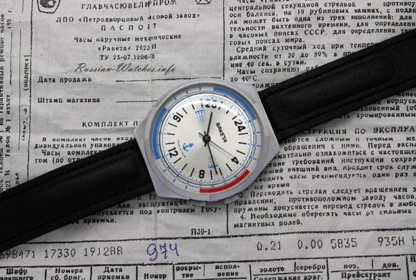Russian Navy 24-Hour Watch Raketa 2623.H NOS 1988