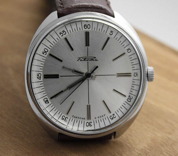 Russian watch, Raketa 2609 HA, USSR 1985