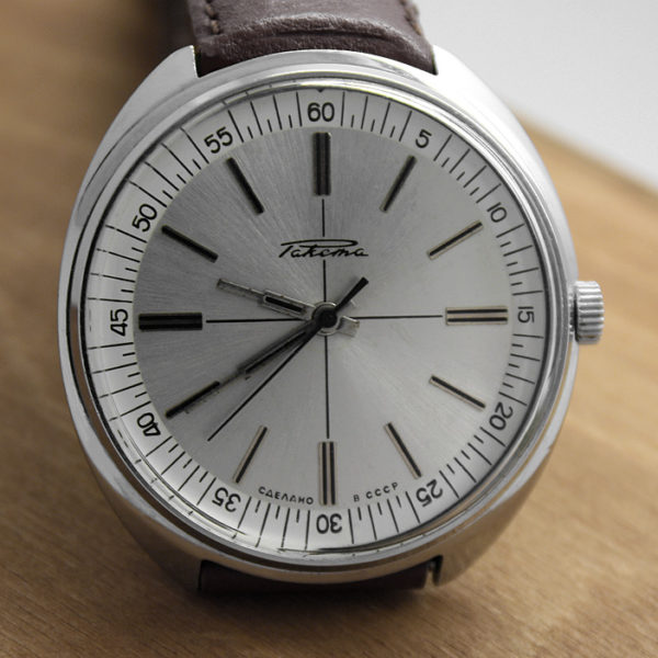 Russian mechanical watch Raketa 2609 USSR 1985