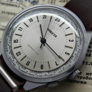 Russian 24-Hour Watch Raketa 2623.H World Time USSR 1991