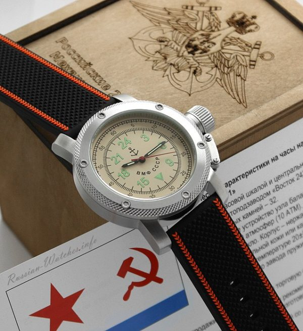 Russian watch with 24-Hour Dial – Automatic - Russian NAVY 47 mm
