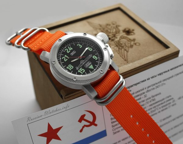 Russian automatic watch – 24 hour dial – Submarine AKULA (Typhoon) Project 941