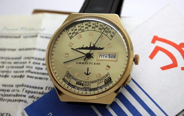 Raketa watch, Perpetual Calendar, Russian Navy