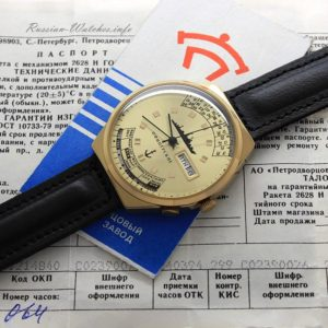 Russian Watch RAKETA 2628 Perpetual Calendar Navy Box & Paper