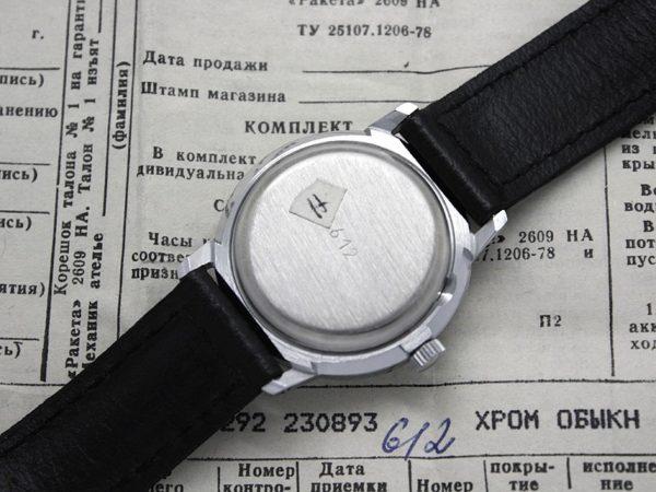 Raketa watch, Classic 1993 NOS