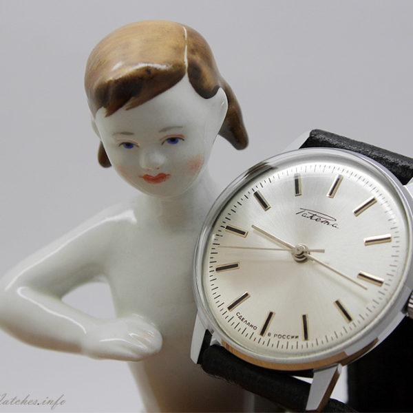 Russian watch Raketa Classic 2609 NOS 1993