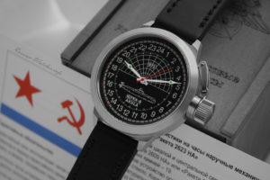 Russian navy watch – 24 hour dial – Submarine Shchuka-B Akula – Leather– 52 mm