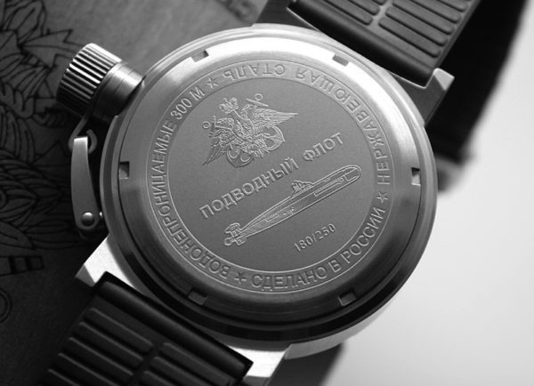 Limited edition watch: serial number on the back cover # xxx / 250.