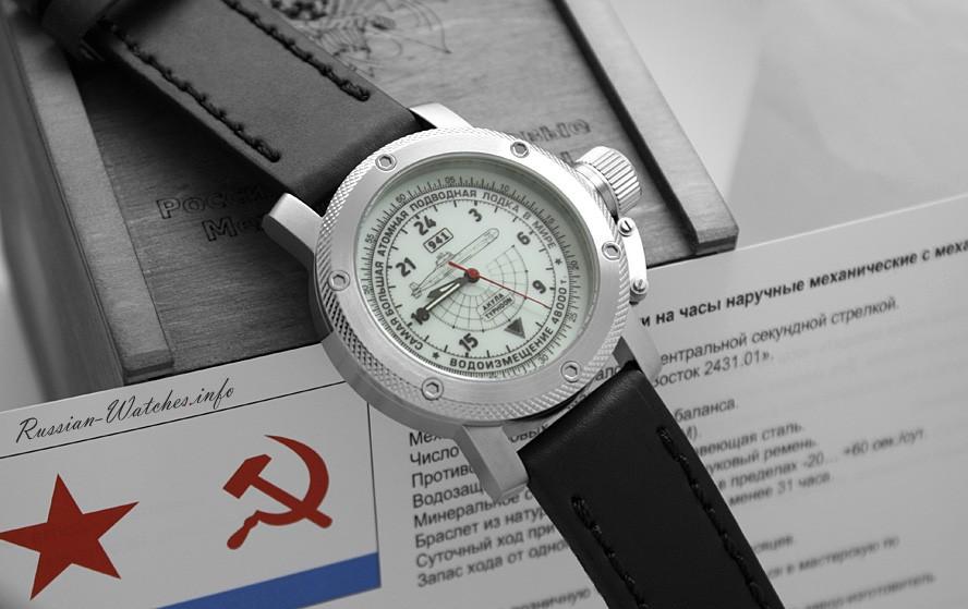 Russian 24-hours automatic watch – Submarine Akula – Luminous 47 mm