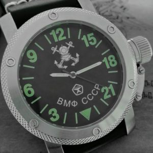 Russian Watch with 24-Hour Dial – Automatic – Russian Navy Diver Black 47 mm