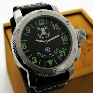 Russian 24 hour watch Diver Automatic 47 mm