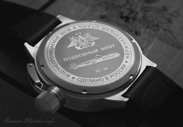 Russian 24 hour watch Akula Submarine 51 mm