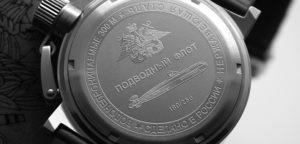 Russian 24-hours watch Submarine AKULA 45 mm