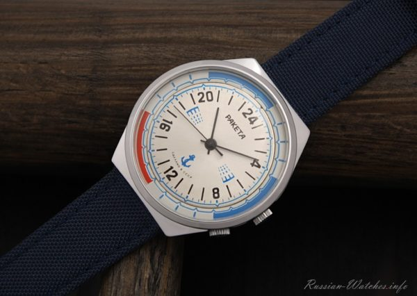 raketa 24 hour watches, raketa watches, 24 hours watches