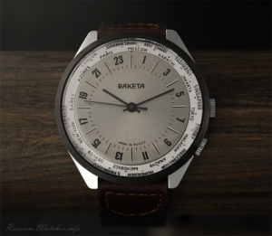 Russian 24-Hours Watch Raketa 2623.H World Time NOS #819