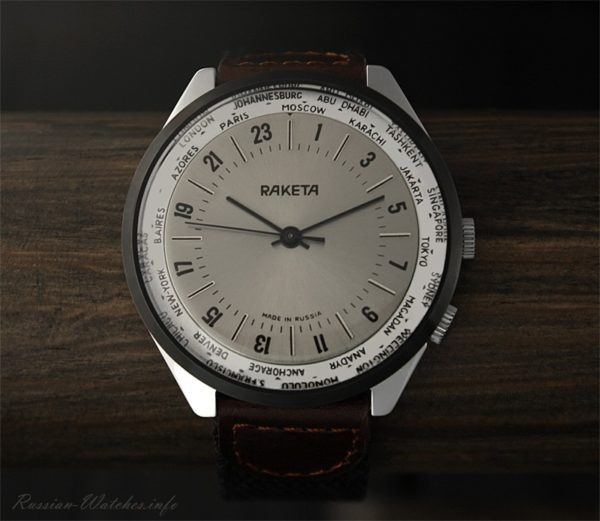 Russian 24-Hours Watch Raketa 2623.H World Time NOS #819
