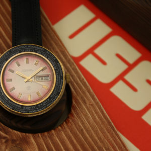Raketa 2628.H World Time 1985 USSR