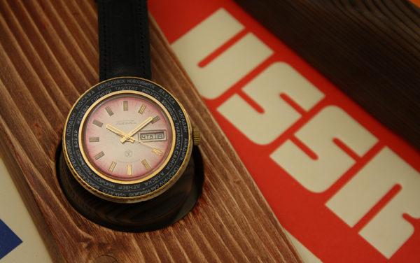 Raketa 2628.H World Time 1985 USSR