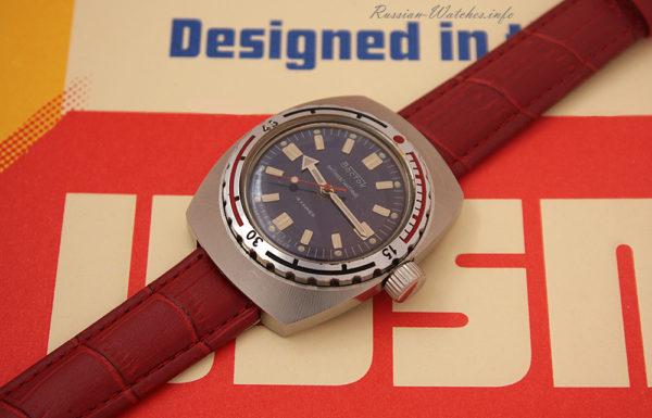 Russian watch Vostok Amphibia 2209 Antimagnetic Diver 200m USSR