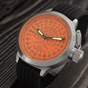 Russian 24 hour watch, Polar Camp Barneo 52 mm (orange)
