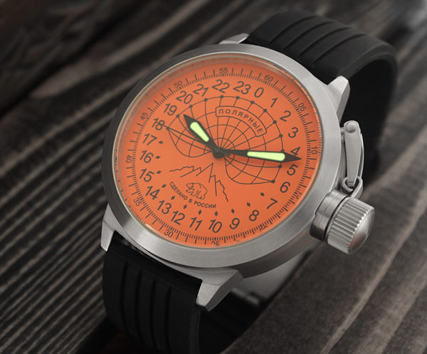 Russian 24h Polar Watch Arctic Camp Barneo 52mm (orange)