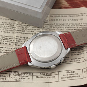 Raketa 24 hour watch, 2623 World Time NOS #585