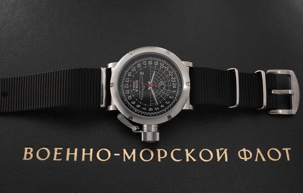Russian 24-hours watch Submarine Shchuka-B Black 45 mm