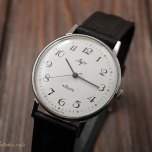 Soviet quartz watch Luch USSR 1980s