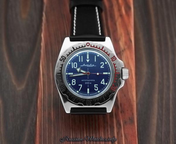 Russian automatic diver watch Vostok Amphibian 2415 / 110648 leather