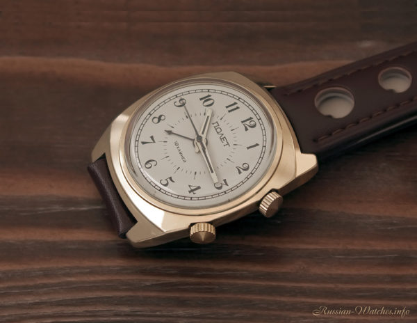 Poljot 2612 signal-type alarm watch USSR