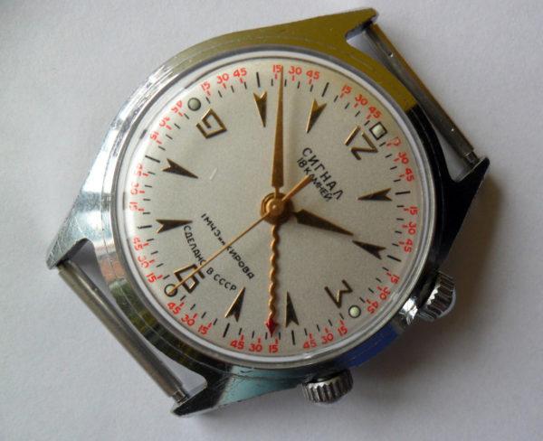 Poljot alarm watch, Signal 1MWF Kirova USSR 1970s