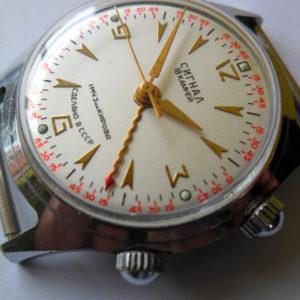 Signal alarm watch, Poljot 1MWF Kirova USSR 1970s