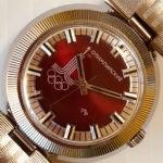 Raketa 2609 Olympic Games USSR 1980