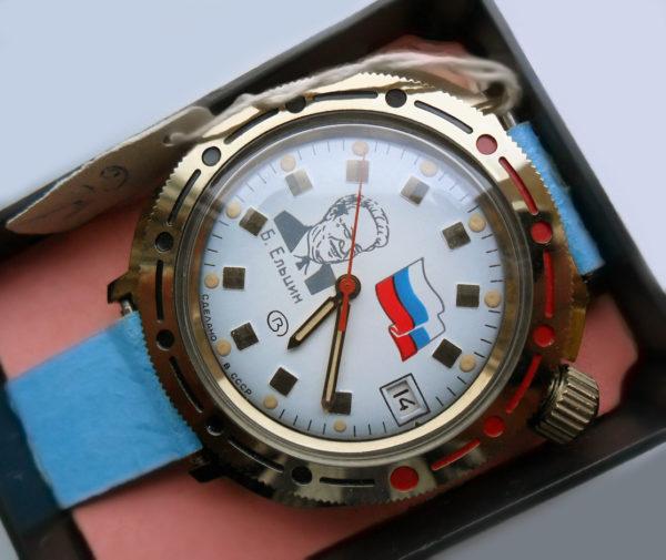 Vostok Komandirskie Boris Yeltsin USSR 1991 NOS