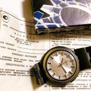 Raketa watch, 1992 NOS
