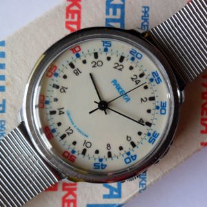 24 hour watch Raketa, Polar 1993 NOS