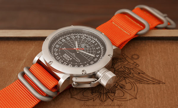 Russian 24 hour watch, Shchuka-B Submarine 45mm (nylon)
