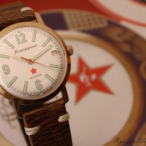 Vostok Komandirskie Chistopol 3AKA3 MO USSR