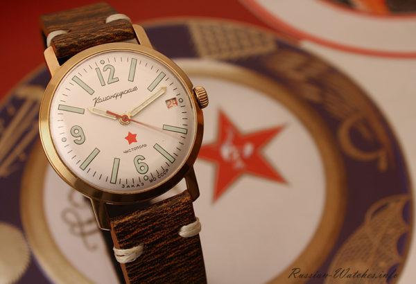 Komandirskie watch 3AKA3 MO USSR 1965