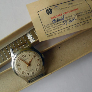 Kirovskie watch, USSR 1960s