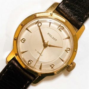 Poljot watch, USSR 1960s