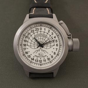 Russian 24 hour watch, Polar Camp Barneo 45 mm