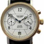 Poljot 3133, Russian Chronograph