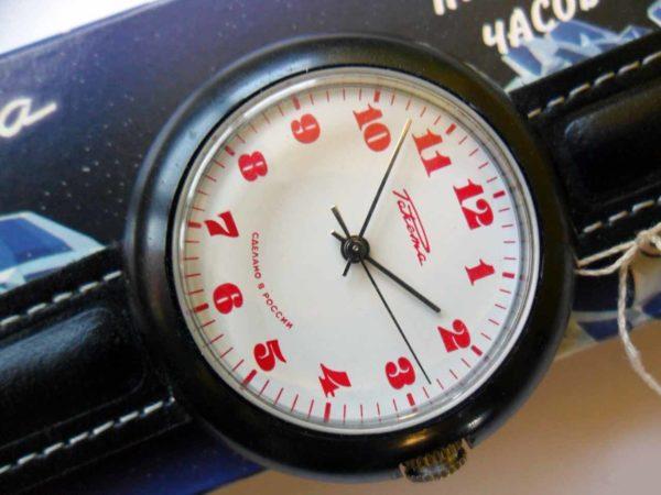 Russian watch, Raketa 2609 HA, 1992
