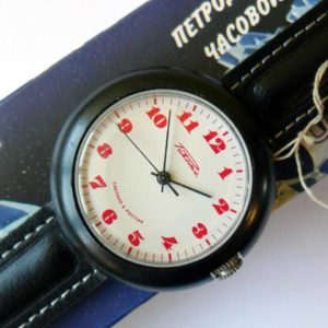 Russian watch, Raketa 2609 HA, 1992
