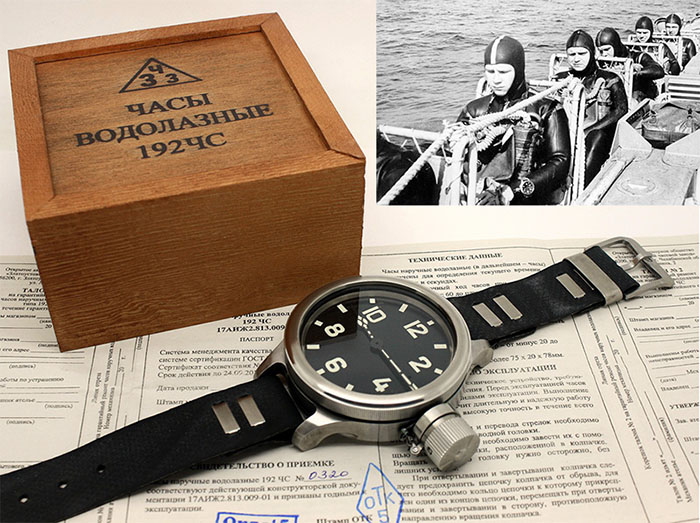 Zlatoust Diver Watch